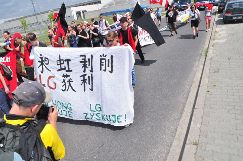 Pikieta pod zakładami Chung Hong przeciwko zwolnieniom związkowców (lipiec 2013)